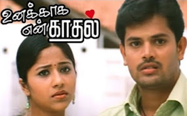 Unakkaka En Kadhal full movie scenes |Delhi Ganesh stays strong in his decision