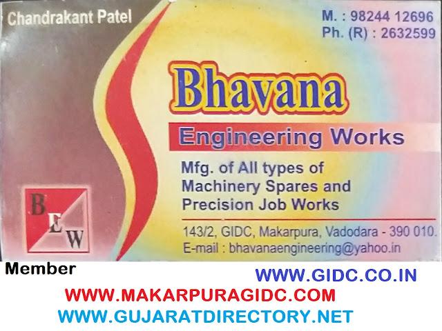 BHAVANA ENGINEERING WORKS - 9824412696