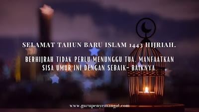 Gambar Ucapan Selamat Tahun Baru Islam 1443 H (1)
