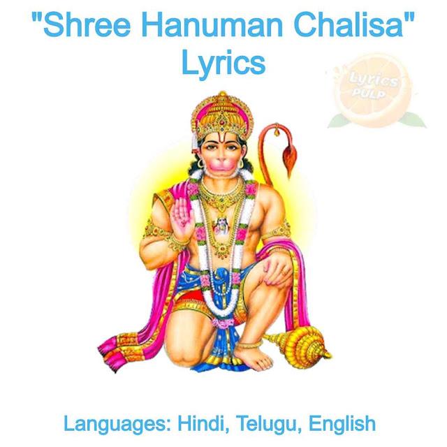 Shree Hanuman Chalisa Lyrics | Hariharan | Hindi, Telugu, English - Jai Hanuman