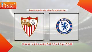 نتيجة مباراة تشيلسي واشبيلية اليوم 20-10-2020 في دوري أبطال أوروبا