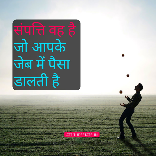 life change quotes in hindi