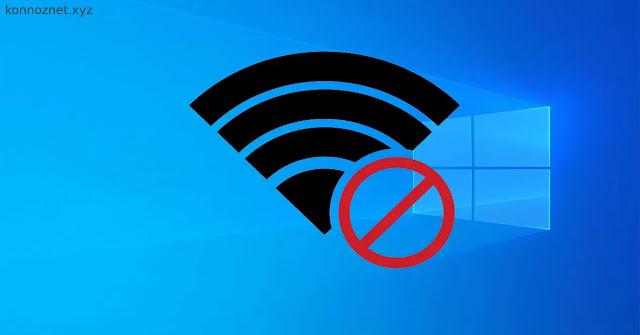 حل نهائي لمشكلة عدم ظهور شبكات الواي فاي على الويندوز Wi-Fi