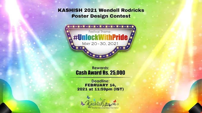 KASHISH 2021 Wendell Rodricks Poster Design Contest Open