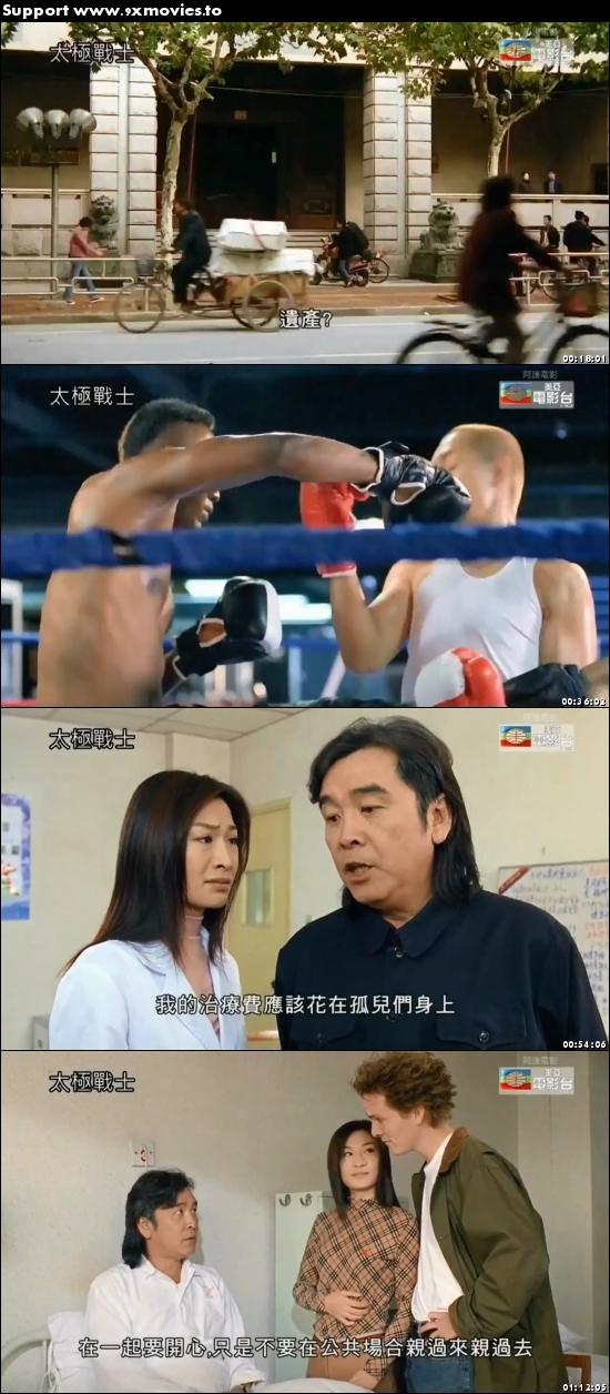 Tai Chi Warriors 2005 Dual Audio Hindi 720p HDTV 900mb