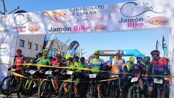 El Campeonato de España de XCUM 2021 se suspende