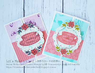 Time for Tea Online Class Project2 Interlocking Easel card Satomi Wellard-Independent Stampin'Up! Demonstrator in Japan and Australia, #su, #stampinup, #cardmaking, #papercrafting, #rubberstamping, #stampinuponlineorder, #craftonlinestore, #papercrafting  #timefortea #onlineclassproject #interlocking #easelcard #スタンピン #スタンピンアップ #スタンピンアップ公認デモンストレーター #ウェラード里美 #手作りカード #スタンプ #カードメーキング #ペーパークラフト #スクラップブッキング #ハンドメイド #オンラインクラス #スタンピンアップオンラインオーダー #スタンピンアップオンラインショップ  #動画 #フェイスブックライブワークショップ #タイムフォーティー #オンラインクラスプロジェクト