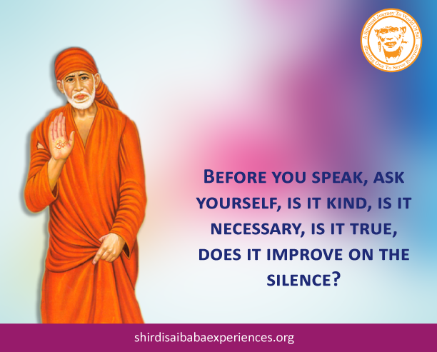Prayer For My Father's Health - Anonymous Sai Devotee