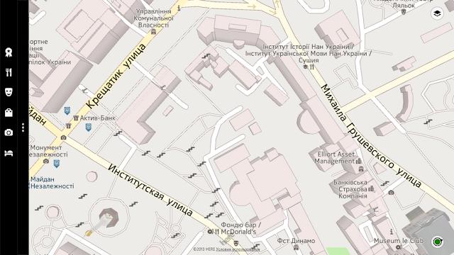 Карты HERE на планшете с Windows 8