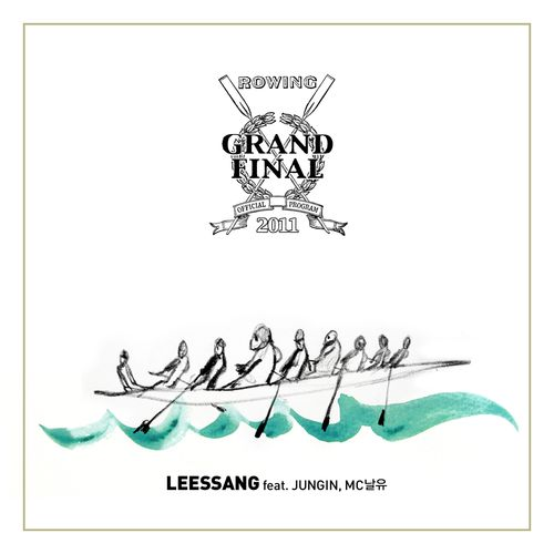 LEESSANG – Grand Final – Single