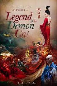 Download Legend of the Demon Cat (2017) Movie (Dual Audio) (Hindi-Chinese) 480p & 720p