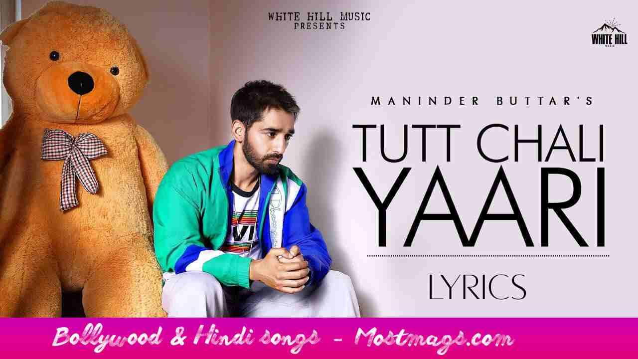 टूट चली यारी / TUTT CHALI YAARI Lyrics - Maninder Buttar