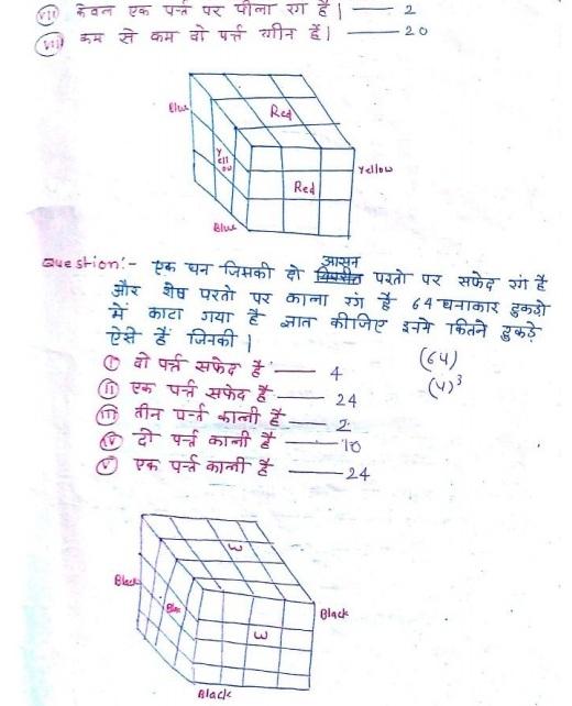 Handwritten Reasoning Notes in Hindi PDF For UPSSSC Lower Subordinate