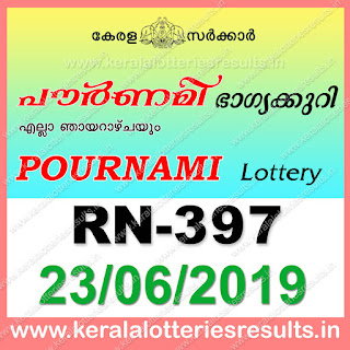 "Keralalotteriesresults.in, ""kerala lottery result 23 06 2019 pournami RN 397"" 23th June 2019 Result, kerala lottery, kl result, yesterday lottery results, lotteries results, keralalotteries, kerala lottery, keralalotteryresult, kerala lottery result, kerala lottery result live, kerala lottery today, kerala lottery result today, kerala lottery results today, today kerala lottery result,23 6 2019, 23.6.2019, kerala lottery result 23-6-2019, pournami lottery results, kerala lottery result today pournami, pournami lottery result, kerala lottery result pournami today, kerala lottery pournami today result, pournami kerala lottery result, pournami lottery RN 397 results 23-6-2019, pournami lottery RN 397, live pournami lottery RN-397, pournami lottery, 23/06/2019 kerala lottery today result pournami, pournami lottery RN-397 23/6/2019, today pournami lottery result, pournami lottery today result, pournami lottery results today, today kerala lottery result pournami, kerala lottery results today pournami, pournami lottery today, today lottery result pournami, pournami lottery result today, kerala lottery result live, kerala lottery bumper result, kerala lottery result yesterday, kerala lottery result today, kerala online lottery results, kerala lottery draw, kerala lottery results, kerala state lottery today, kerala lottare, kerala lottery result, lottery today, kerala lottery today draw result"