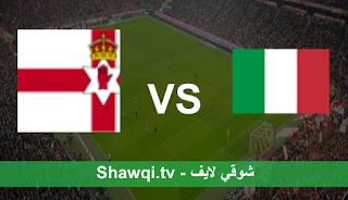 مشاهدة مباراة ايطاليا وايرلندا الشمالية بث مباشر اليوم بتاريخ 25-03-2021 في تصفيات كأس العالم