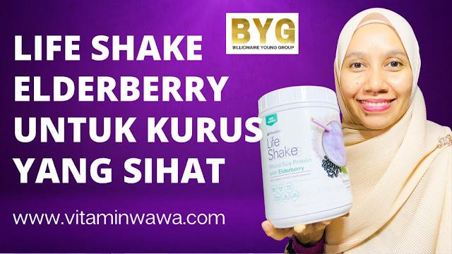 Life Shake Elderberry Shaklee Untuk Kurus Yang Sihat   Vitaminwawa