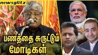 Suba Veerapandian Explains the Truth about 2G spectrum case