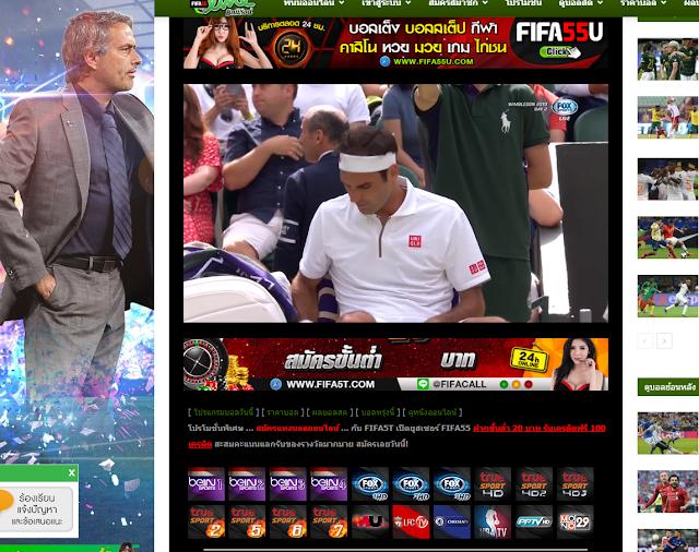 Link xem các kênh thể thao full hd trực tiếp