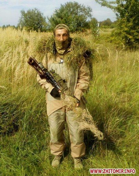 У львівському шпиталі помер боєць ЗСУ
