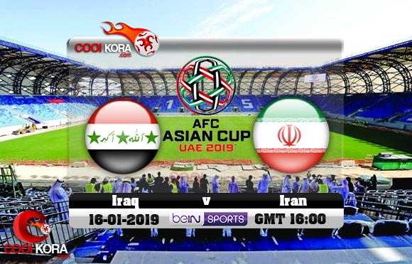 مشاهدة مباراة العراق وإيران اليوم كأس آسيا 16-1-2019 علي بي أن ماكس