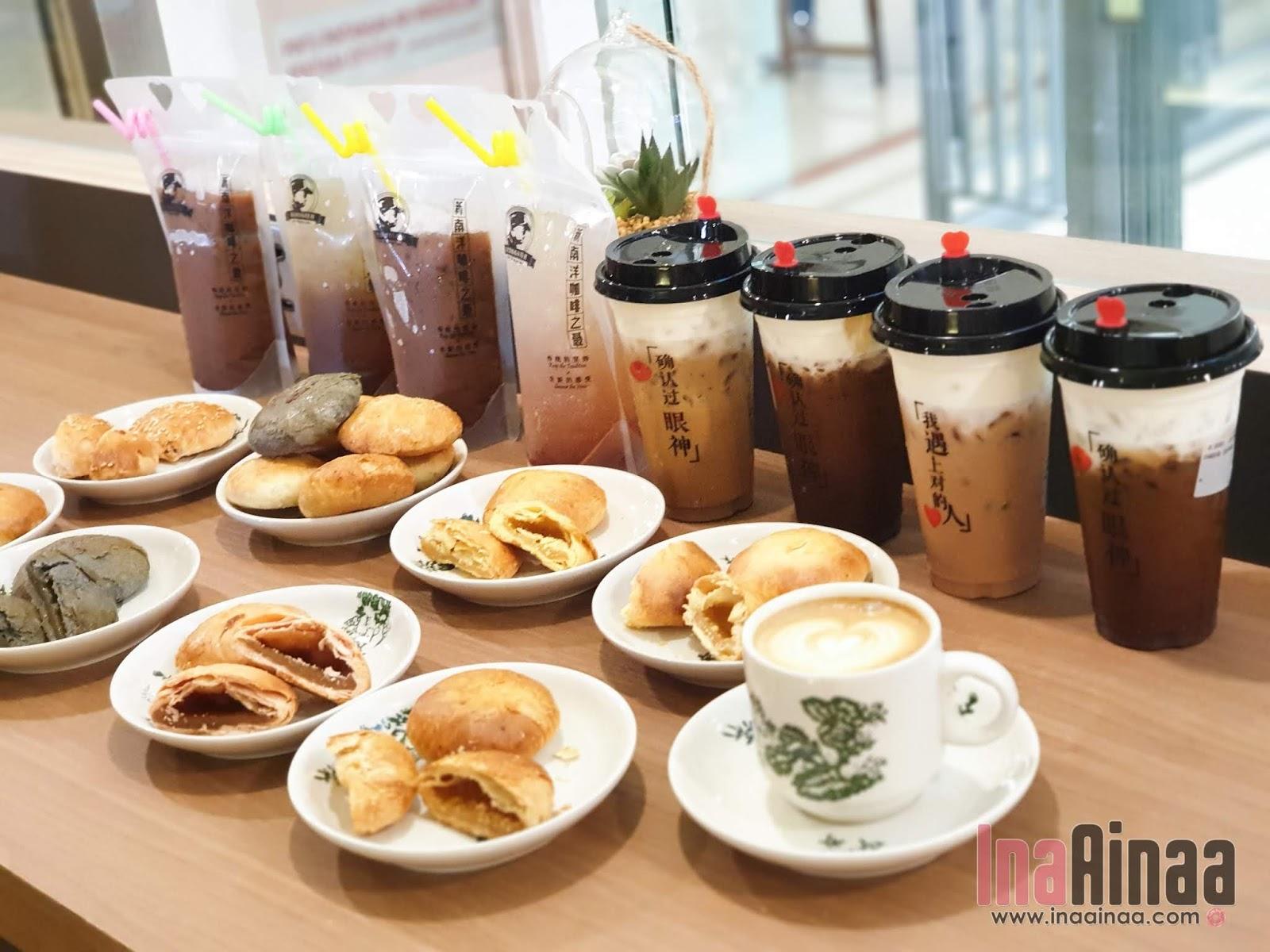 OLDMASTER NEW-NANYANG COFFEE- Hak Milik Ina Ainaa