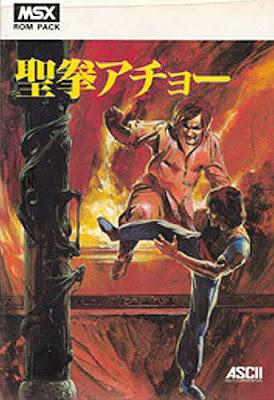 Kung-Fu Máster (Seiken Acho)
