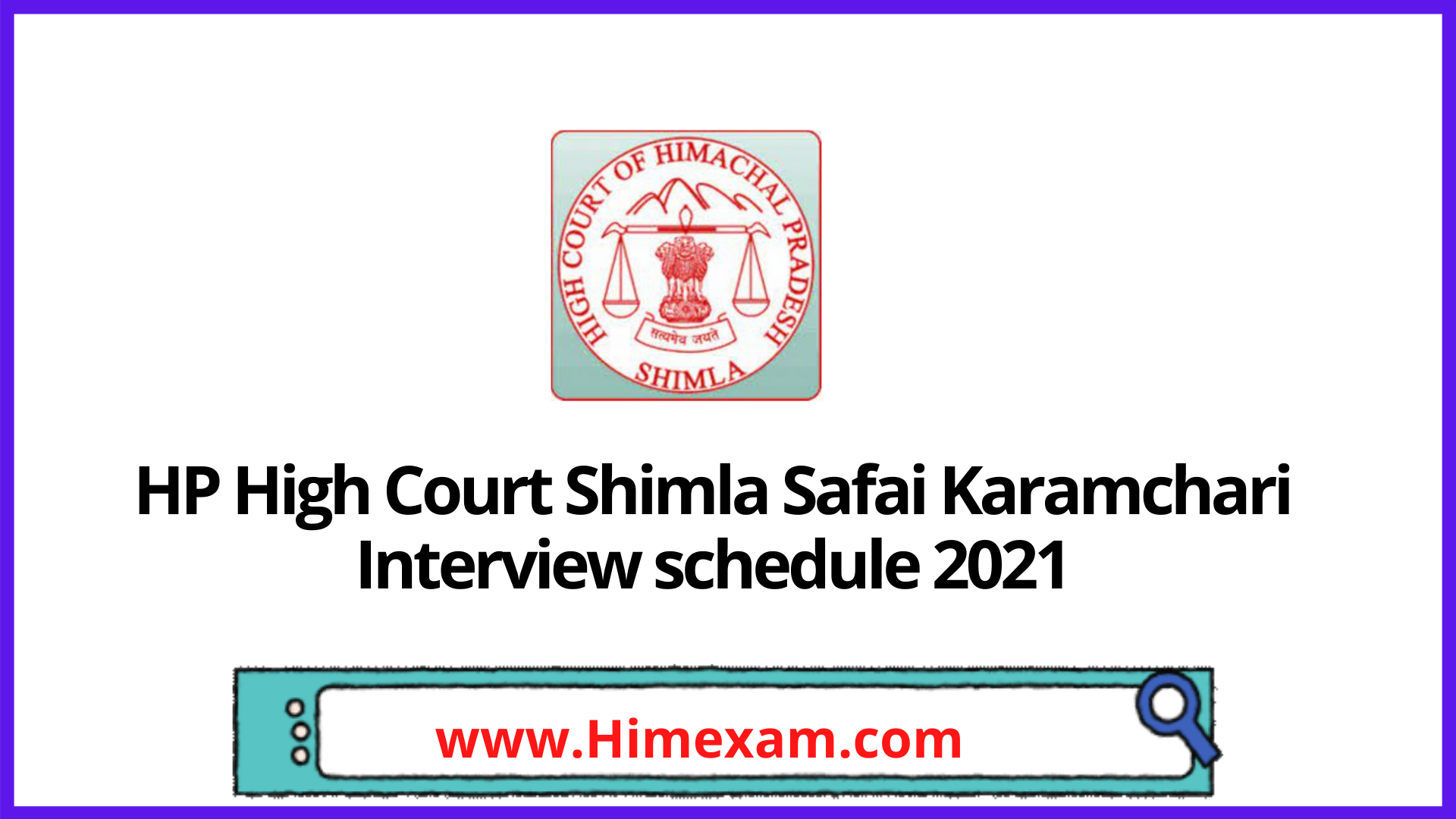 HP High Court Shimla Safai Karamchari Interview schedule 2021