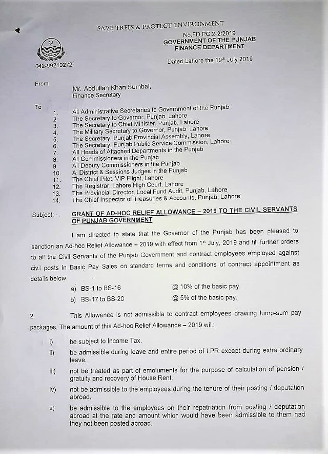 GRANT OF ADHOC RELIEF ALLOWANCE 2019 TO THE CIVIL SERVANTS OF PUNJAB GOVERNMENT