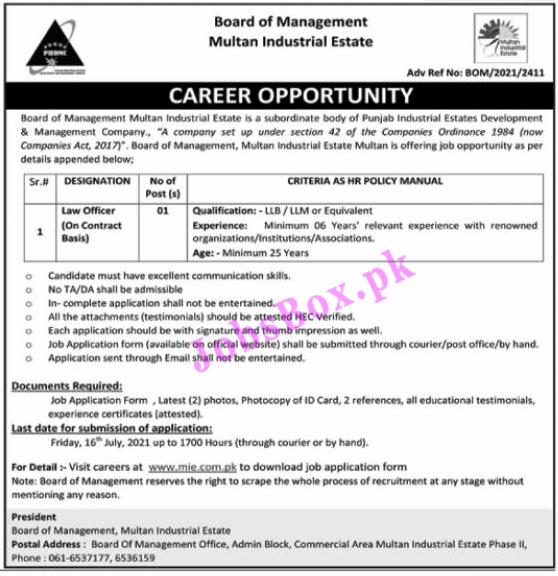 Board of Management Multan Industrial Estate Jobs 2021 – www.mie.com.pk
