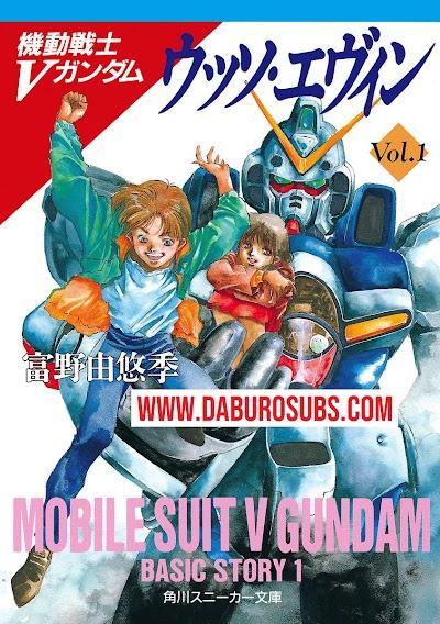 MS Victory Gundam