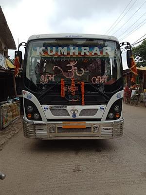 Patna to Bihar Sharif AC Bus Time Table