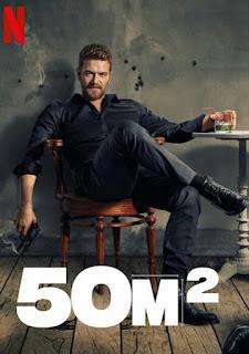 50 m2 – Сезон 1 Епизод 8