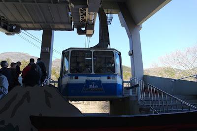 Ropeway to the top of Mount Komagatake Hakone Japan