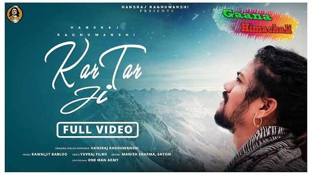 Kartaar Ji mp3 Download - Hansraj Raghuwanshi ~ Gaana Himachali