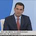 Κώστας Σκρέκας: Έρχεται επενδυτική «έκρηξη» την επόμενη τριετία στον πρωτογενή τομέα