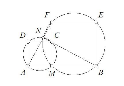 Aops Geometry Pdf