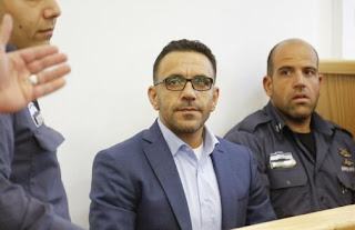Israel Arrests Palestinian Governor Of Jerusalem Over Illegal Activities