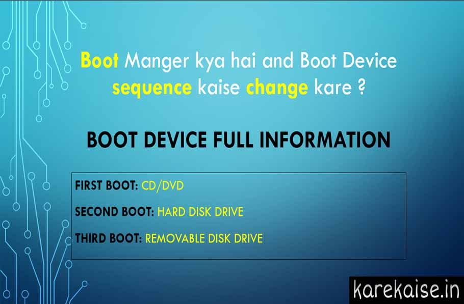 boot-device-sequence-kaise-change-kare