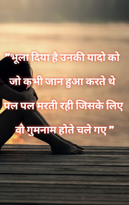 Sad Shayari-200 Sad Shayari, best sad shayari