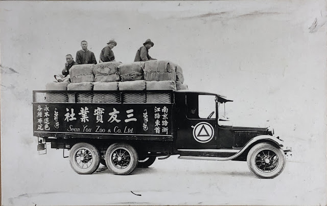 Sean You Zoo Company Truck , 1930's Hangchow, China. Source: Madspace.org