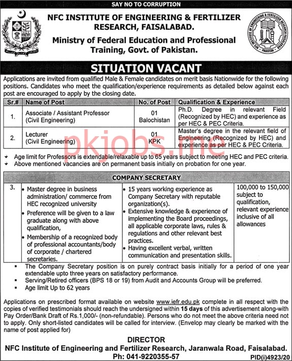 Latest Ministry of Federal Education & Professional Training Education Posts 2021