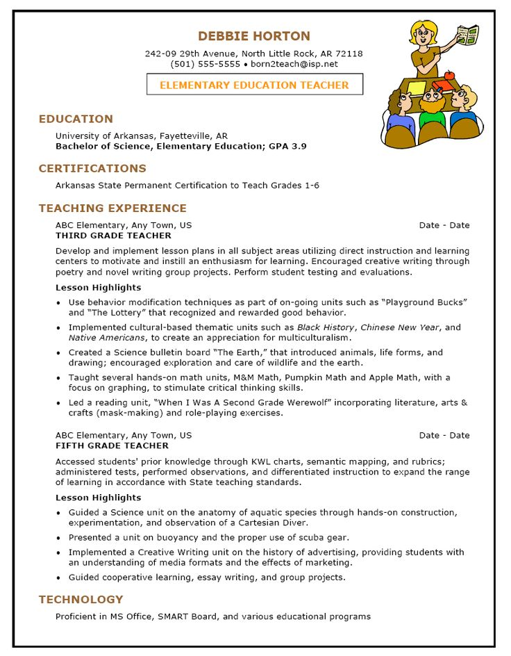 Cv Template Education Jobs