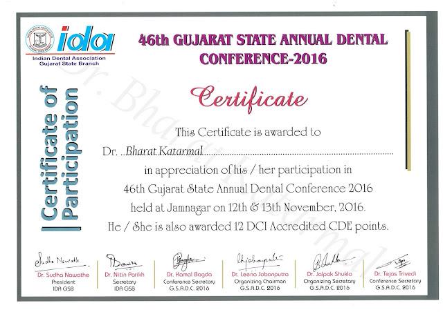 46th Gujarat State Annual Dental Conference 2016 Jamnagar