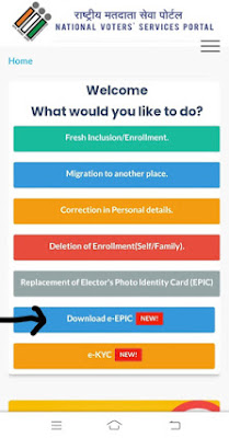 How_to_download_voter_id_with_photo