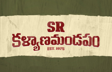 sr-kalyana-mandapam-movie-cast-and-crew