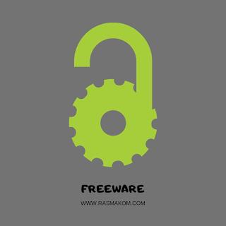 pengertian freeware