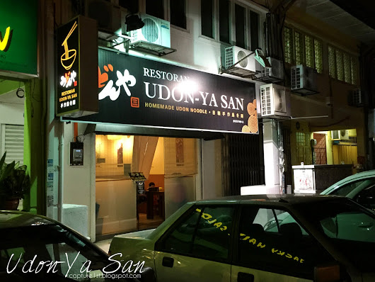 Udon-Ya San Restaurant Homemade Udon Noodle | Pandan Indah [Food review]