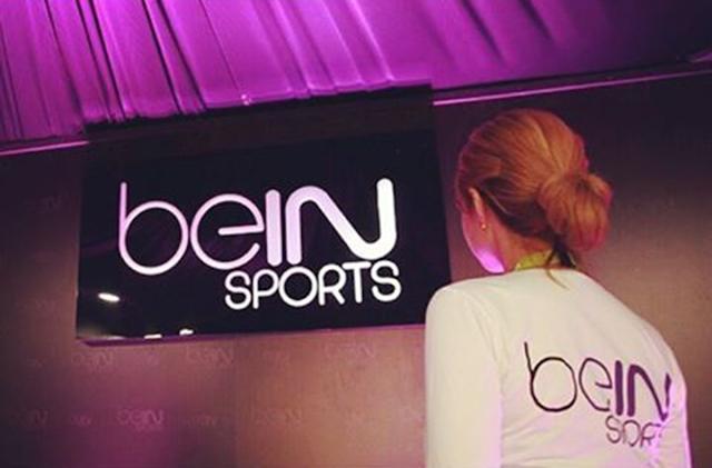 افضل برنامج لمشاهدة القنوات الرياضية بي أن سبورت Bein Sport مجانا