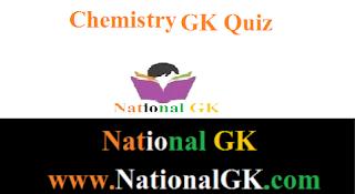chemistry gk quiz in hindi