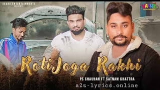 ROTI JOGA RAKHI LYRICS IN HINDI | PS CHAUHAN